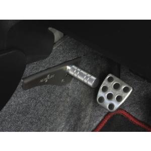 NEOPLOT(ネオプロト) NP71220 フットレストバーNEO ラウンドバー [131系ヴィッツ/160系サクシード・プロボックス]|gyouhan-shop