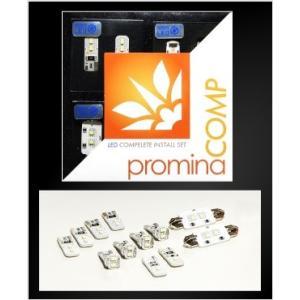 新色 LEDルームランプ PMC710W ウォムカラー ベンツ 限定価格セール クラス クーペ W204 C