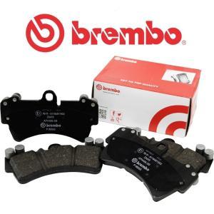 ブレンボ ブレーキパッド ブラック P61 089 三菱 ミツビシ ランサーエボリューション CP9A (T.マキネン仕様含む) 98/2〜00/03 フロント左右セット|gyouhan-shop