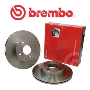 ブレンボ 再再販 ブレーキディスク 08.6897.10 スバル レガシィ ツーリングワゴン 9 BF5 リア左右セット 89 2〜93 1年保証