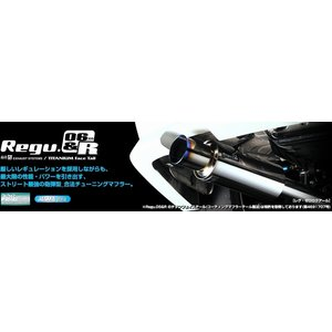 柿本改 マフラー 【B22357】 Regu.06&R インプレッサスポーツ 16/10- DBA-GT7 10加速騒音規制対応|gyouhan-shop
