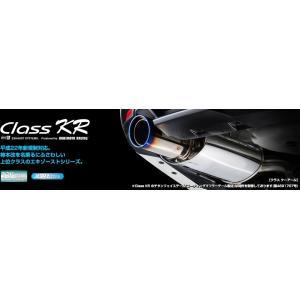 柿本改 マフラー 【B71355】 Class KR レガシィB4 14/10-17/10 DBA-BN9 10加速騒音規制対応|gyouhan-shop