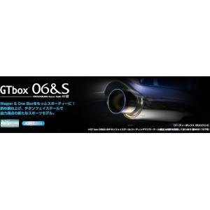 柿本改 マフラー 【S44338】 GTbox 06&S アルトワークス 15/12- DBA-HA36S 10加速騒音規制対応|gyouhan-shop