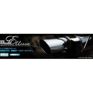 柿本改 マフラー 【T523126C】 KRnoble Ellisse ハリアー 13/12- DBA-ZSU60W ブラックダイヤ10加速騒音規制対応|gyouhan-shop