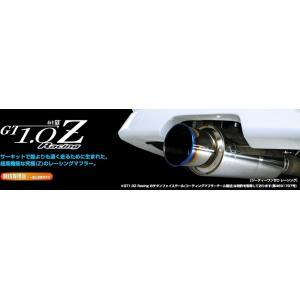 柿本改 マフラー 【Z11336】 GT1.0Z Racing ロードスター 15/5- DBA-ND5RC|gyouhan-shop