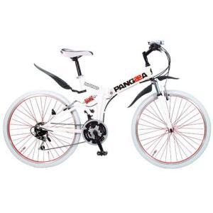 【PANGAEA】DOMINION26 パンゲア ドミニオン26インチ Wサスペンション折りたたみマウンテンバイク(18段変速付き) ホワイト 73370-12 gyouhan-shop