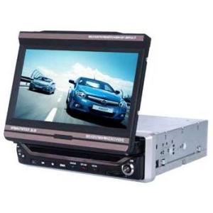 【アウトレット特価!】1DINインダッシュモニター DVDプレイヤー搭載 Bluetooth内蔵 7インチTFT-LCD液晶タッチパネル SK-736B|gyouhan-shop