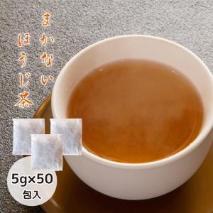 【 徳用サイズ 】 お買い得の日本茶ティーバッグです。静岡茶工場で毎日飲まれている濃い味のほうじ茶テ...