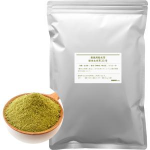【菊川茶 粉末玄米茶 挽き茶 】  「爽やかな茶葉に芳ばしい玄米を加え臼で微粉末状に挽きました」 香...