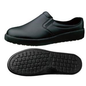 超耐滑軽量作業靴ハイグリップ(クロッグタイプ) H-731N ブラック 送料800円 メーカー直送、...