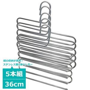 スラックスハンガー S字型 5本 洗濯 ピンチ クリップ 収納用 パンツハンガー スカート フック  ステンレス