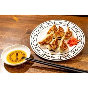 酒場の餃子! 三重県伊勢市 餃子屋つつむ 手作り 冷凍餃子 60ケ入り(トレーあり)|gyoza-tutumu