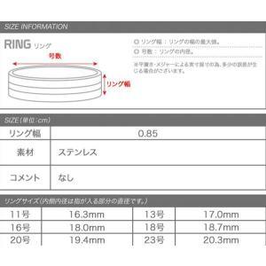 ペアリング 指輪 リング メンズ レディース ステンレスリング イタリアンデザイナーズモデル≪ゆうメール便配送20・代引不可≫|gypsy|05