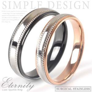 ペアリング 指輪 レディース メンズ ステンレス シンプル リング バイカラー エタニティーリング ...