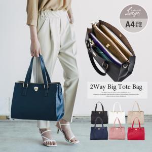 トートバッグ ショルダーバッグ 2way レディース ターンロック式 ポケット 大きめ 収納 A4 通勤バッグ マチ幅 ストラップ付き かばん 鞄|gypsy