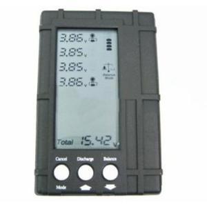 リポバッテリーバランサー 放電器(日本語取説付)※LayLax互換