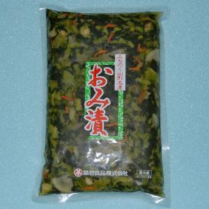 山形名産 おみ漬 1kg|gyutanhozumi