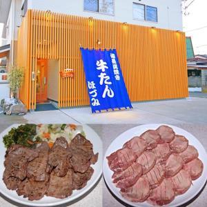 本場 仙台の味 熟成 牛たん 塩味 400g (牛タン4人前)|gyutanhozumi