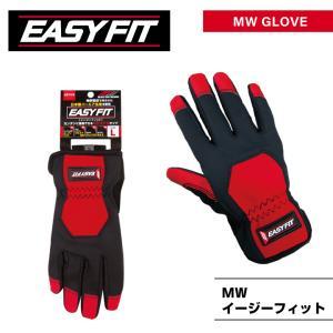 イージーフィット 1双 メンズ ワークグローブ メカニック手袋