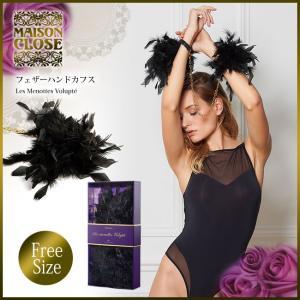 ハンドカフス セクシー ランジェリー | メゾンクローズ Les Burlesques フェザーハン...