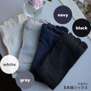 五本指ソックス かかとケア 靴下 メンズ すべすべ5本指ソックス 冷え取り靴下 シルク靴下 ユビレッグ 冷え取りソックス 冷えとり靴下|h-blue