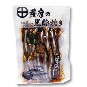 薩摩の黒酢炊き きびなご|h-kometen