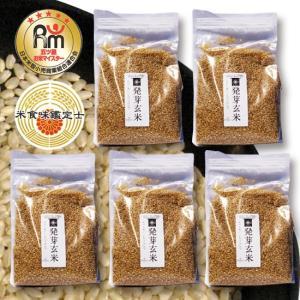 発芽玄米 1kg 5袋|h-kometen