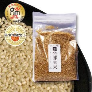 発芽玄米 1kg 1袋|h-kometen