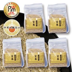 玄米 1kg 5袋|h-kometen
