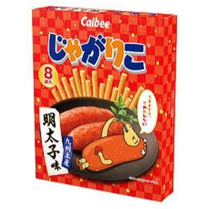 【九州限定】Calbeeじゃがりこ 明太子味【8袋入り】O....