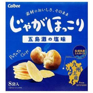 【九州名菓】Calbee じゃがほっこり五島灘の塩100%使用【6袋入り】O.K 九州限定 ご当地 じゃがいも おさつほっこり お菓子 スナック|h-momo