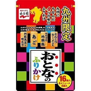 """◆""""おとなのふりかけ""""九州限定がでました♪  九州でとれた宮崎の地頭鶏、あご、阿蘇高菜と九州で製造さ..."""