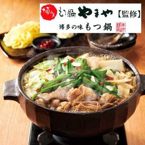 [品名]  牛もつ味付・スープ・別添具材・ちゃんぽん麺  [内容量]  牛もつ味付:200g×1 ス...