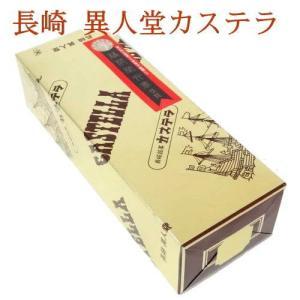 異人堂 長崎カステラ 1号(580g)
