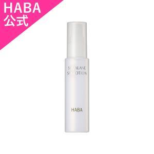スクワランスパローション 60mL[ハーバー化粧品]/乾燥や刺激から肌をガードする日中用ミスト化粧水...