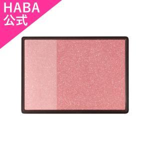 HABA ハーバー公式 ナチュラルカラーチーク コットンローズ(チークカラー)|haba