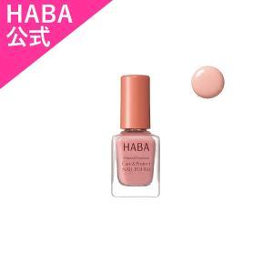 HABA ハーバー公式 ケア&プロテクトネイル シュガーピンク(マニキュア)