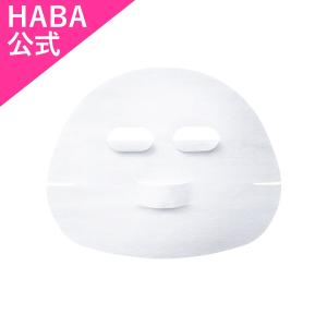 HABA ハーバー公式 大判フェイスシート 36枚入り(全顔用)