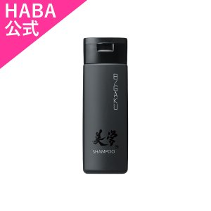 HABA ハーバー公式 ブラックフォースシャンプー 220mL(男性用石鹸シャンプー)|haba