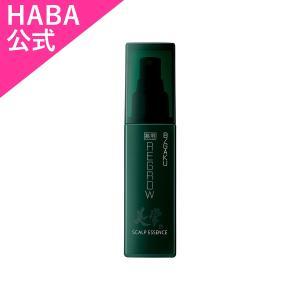 HABA ハーバー公式 薬用 リグロウ 120mL 送料無料(男性用育毛剤)|haba