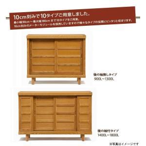 日本製 国産 1800L 後 下駄箱 シューズボックス 靴箱 180 日本製 完成品 木製 アッシュ...