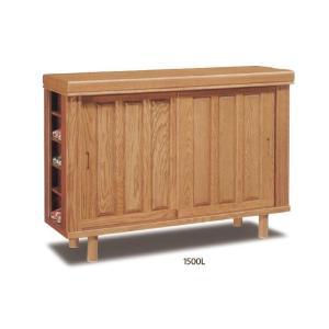 下駄箱  シューズボックス 靴箱 150 日本製 完成品 大川家具 木製  無垢 木製棚板 ロータイ...