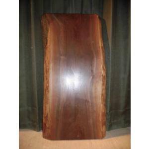 この商品は天板と木製脚(座卓用またはダイニング用)のセット販売です。   【 サイズ(約): 長さ ...