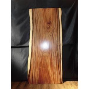 この商品は天板と脚のセット販売です。 (椅子は付属しません。)  【 サイズ(約): 長さ 186c...