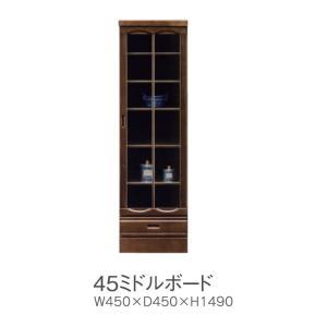 リビング収納 リビング家具 本棚 木製 45 ミドルボード 引き出し付き 書籍棚 収納 収納棚 ダイニング リビング おしゃれ 収納家具 日本製|habitz-mall