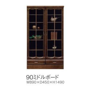 リビング収納 リビング家具 本棚 木製 90 ミドルボード引き出し付き 収納 収納棚 ダイニング リビング 書籍棚 おしゃれ おすすめ 収納家具 日本製|habitz-mall