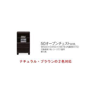 チェスト 完成品 木製 おしゃれ タンス収納 リビング収納 家具 50 日本製|habitz-mall