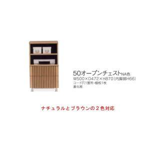 レンジ台  キッチン収納 ミニ 収納棚 キッチンボード オープンチェスト 50 コード穴1箇所 おしゃれ 木製 完成品 日本製 キッチン収納|habitz-mall