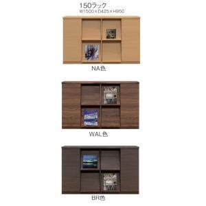 ラック 150 本棚 マガジンラック フラップ扉 フリーラック 木製 棚 おしゃれ 収納|habitz-mall