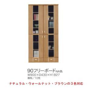 サイドボード キャビネット リビング収納 食器棚 90 スリム ガラス 引き出し おしゃれ 開き戸 完成品 木製 日本製|habitz-mall